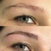 Färben Augenbrauen / Wimpern